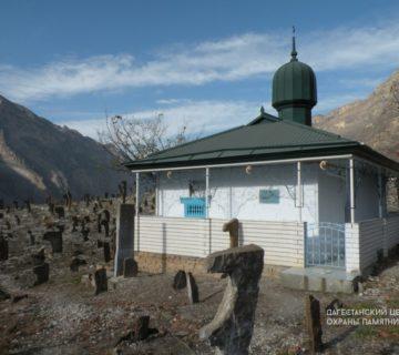 Мавзолей и надгробие первого имама Дагестана Гази-Магомеда