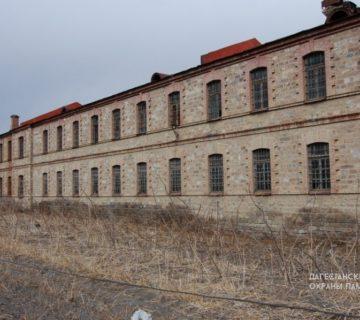 Ахтынская крепость
