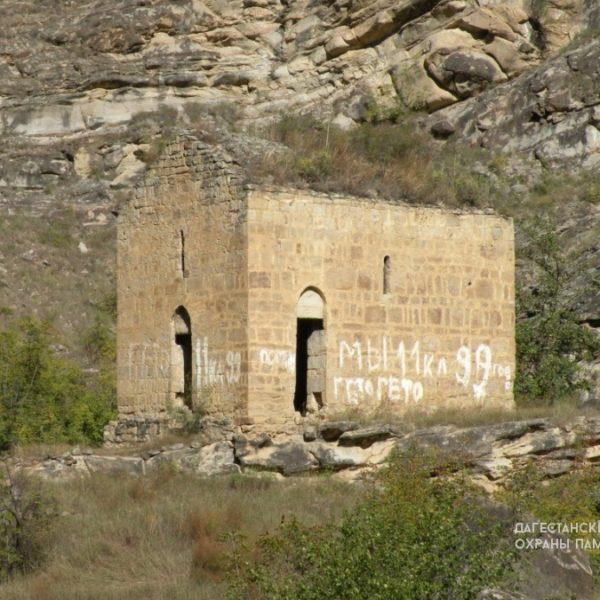 Храм Датуна X-XI вв. с. Датуна