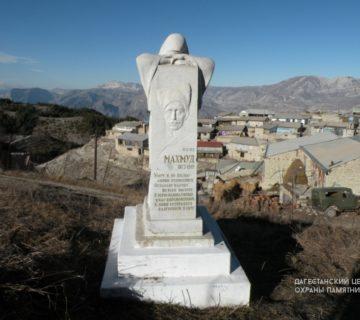С. Кахоб-росо ,памятник поэту Махмуду