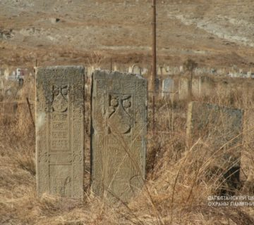Шамхальское кладбище с. Кумух