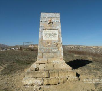 Памятник борцам за власть Советов с. Леваши