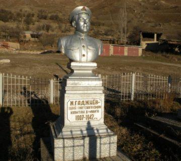 Памятник Магомеду Гаджиеву с. Мегеб
