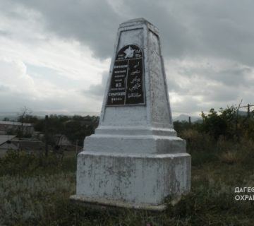 Памятник 83-го Самурского полка 1925г