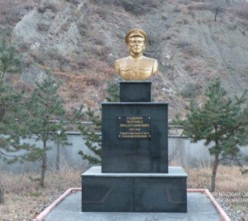 Памятник Магомеду Гаджиеву