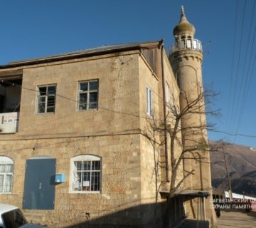 Мечеть Верхняя с. Согратль