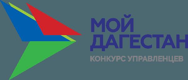 Участник первого конкурса Фарид Абалаев призвал дагестанцев принять участие в кадровом резерве