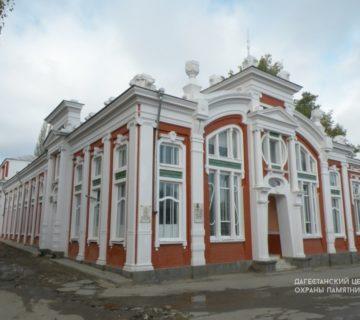 Дом в котором 13.11.1920 г. состоялся чрезвычайный съезд народов Дагестана