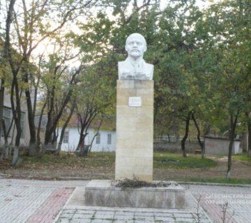 Памятник Ленину с. Сергокала