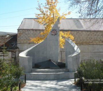 Памятник воинам-землякам погибшим в годы ВОВ